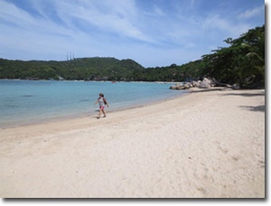 Playa Freedom Beach en Ko Tao